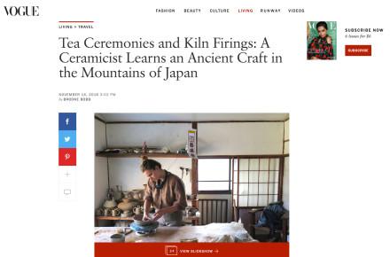 Voge-Magazine-Online-Anagama-Artist-Simone-Turner-Shiro-Oni-Studio-Japan-Art-Residency-Kjell-Hahn