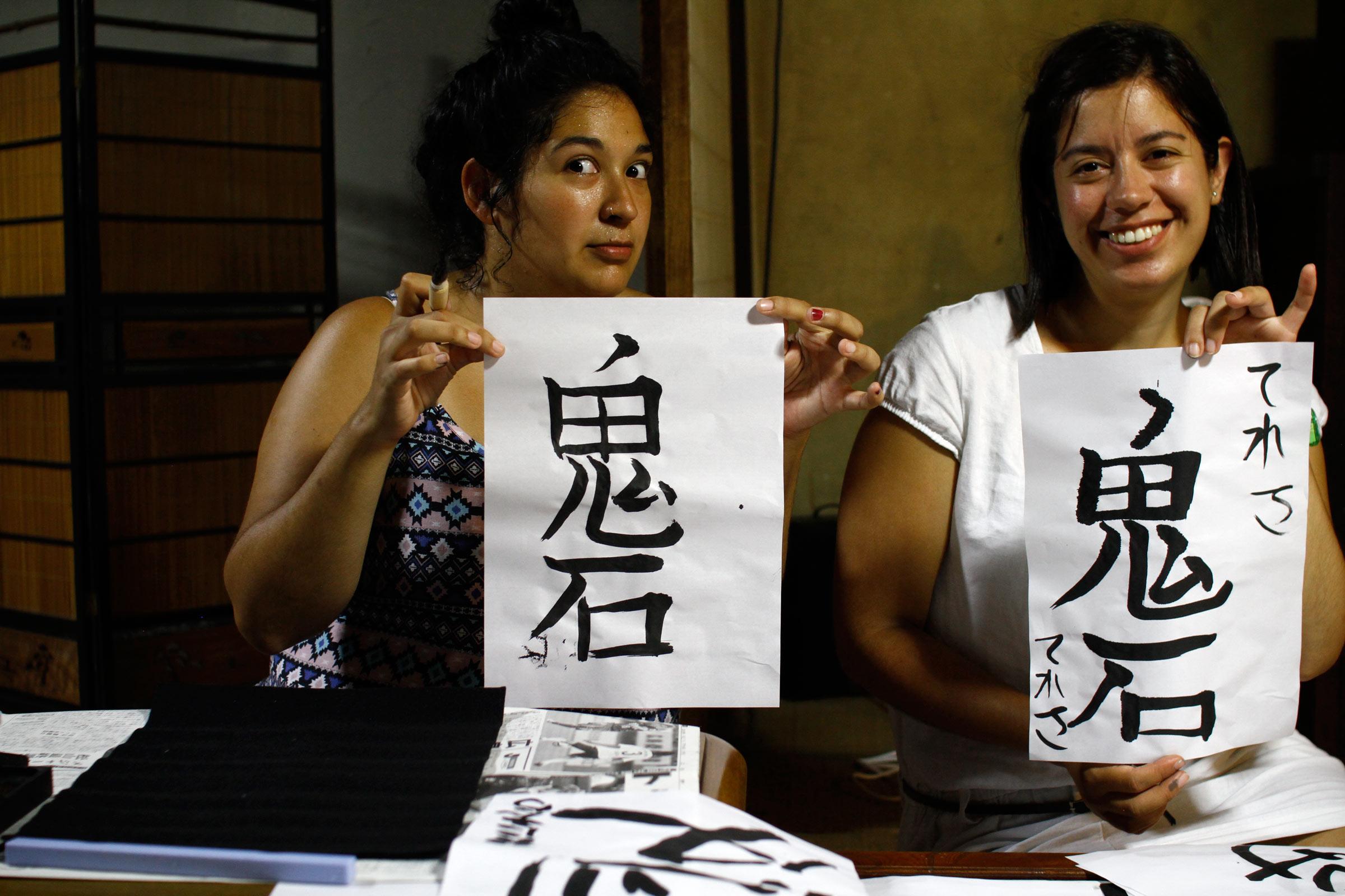 Art-Residency-Workshop-in-Japan-Japanese-Calligraphy-08