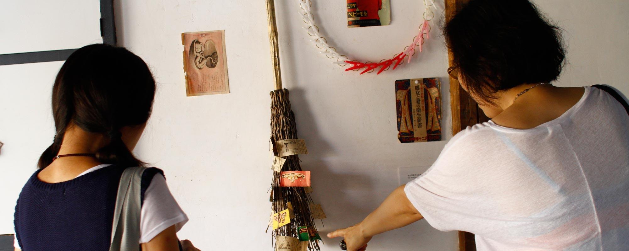Brenda-Petayas-installation-japan