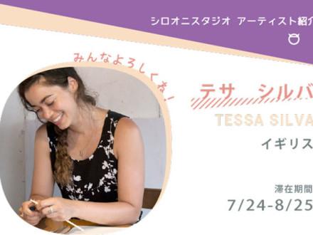 Tessa Silva Artist in Japan