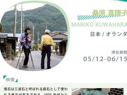 _introduceArtist_Mariko-Kuwahara