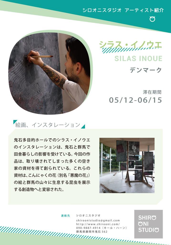 Artist Silas Inoue Profile Art Residencyin Japan